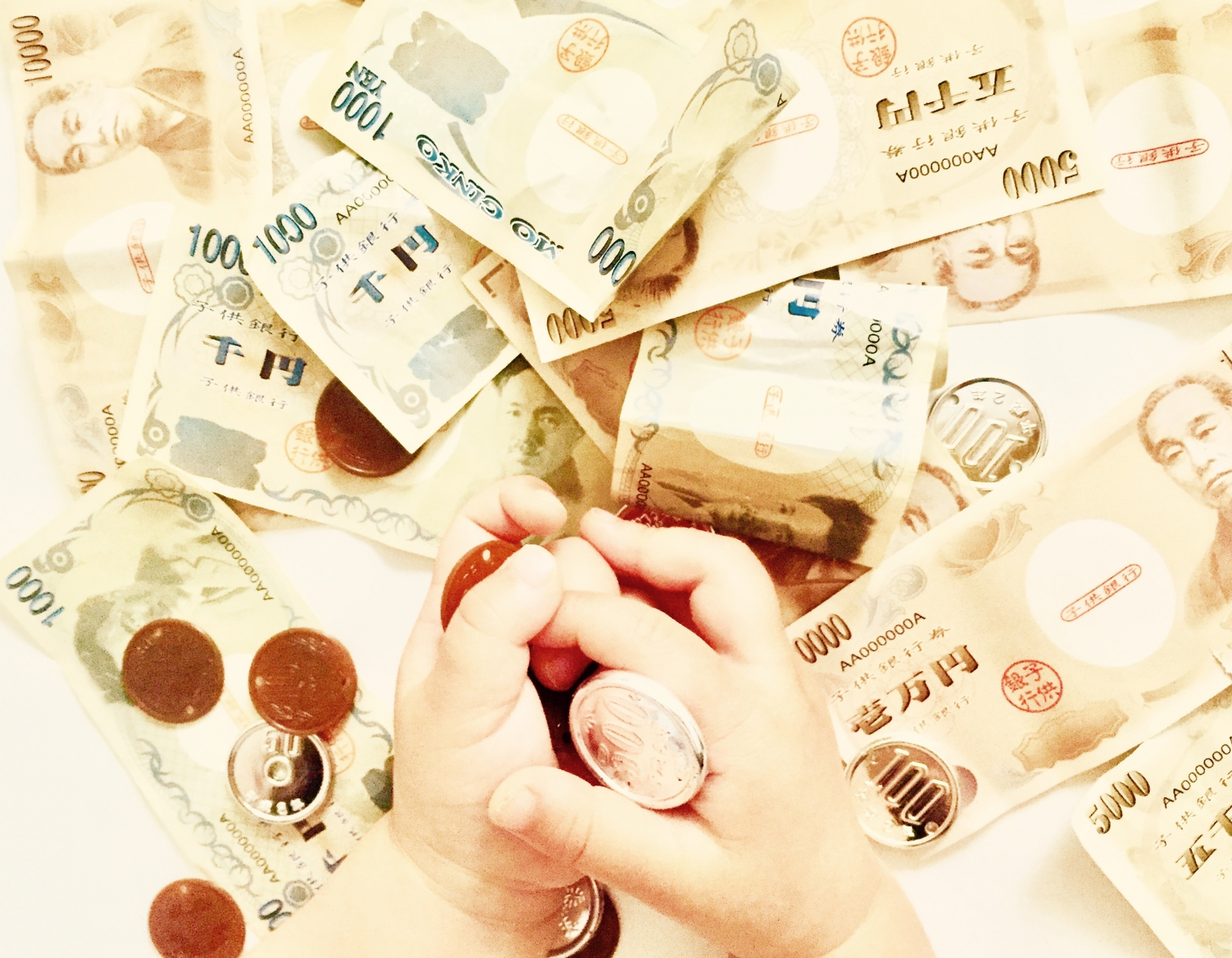助成金と補助金の違いを知って、開業資金を作る